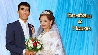 Бинбаш и Назик Езидская свадьба в Саратове 26.08.2016 - Video Studio - Samir -