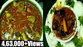 Talakaya kura in Telugu Telangana /Goat Head & Legs curry in Telugu by Bhagyamma foods