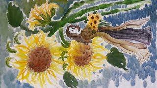 Акварель и Азиатская живопись Аозай и Подсолнухи урок Ao Dai and Sunflowers painting áo dài