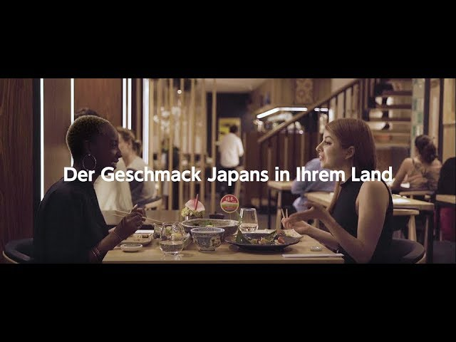 【PR Video】Japanese Food Supporter Store (German)
