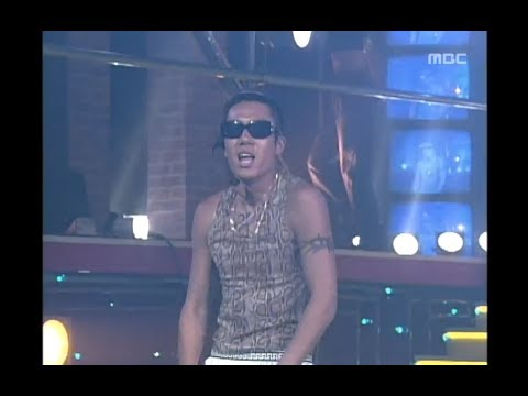 RooRa  Three!Four!, 룰라  3!4!, MBC Top Music 19960713