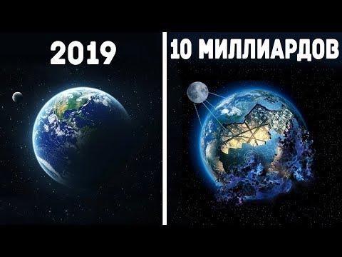10 МИЛЛИАРДОВ ЛЕТ
