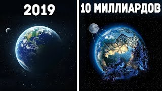 10 МИЛЛИАРДОВ ЛЕТ ЗА 10 МИНУТ ВИДЕО