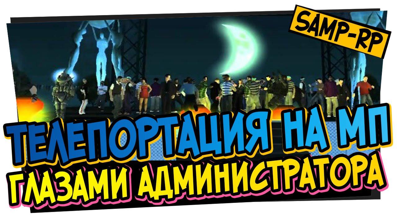Simulacra – Gamer Escape