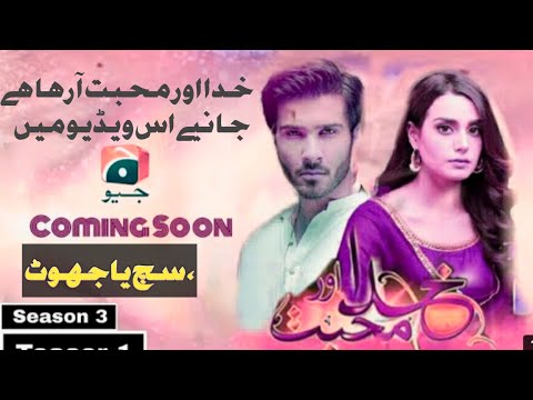 khuda-aur-mohabbat-season-3-_froze-khan-upcoming-drama-2020__humpaktv
