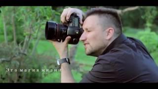 Свадебный фотограф Онищенко Андрей Промо видео