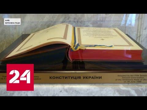 Текст проекта децентрализации Украины похож на предложенный Порошенко законопроект в 2014 году - Р…
