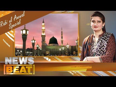 News Beat - Paras Jahanzeb - SAMAA TV - 01 Dec 2017