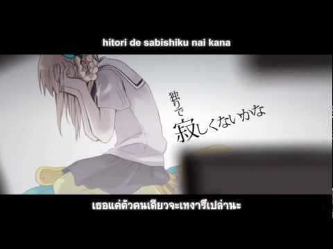 Sarishinohara【Rib】 [TH Sub]