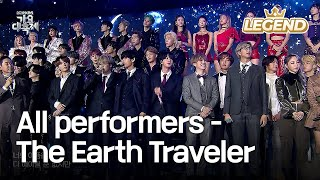 All performers - The Earth Traveler [2019 KBS Song Festival / 2019.12.27]