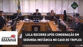 Ex-presidente Lula recorre após condenação em segunda instância no caso do triplex do Guarujá