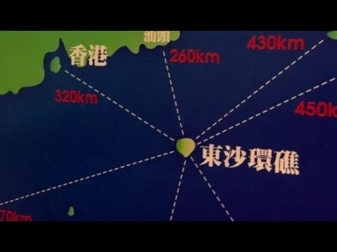 WHY ARE TAIWAN & CHINA IN DISPUTE OVER DONGSHA ISLANDS? BBC NEWS