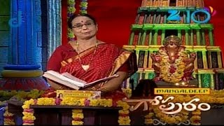 Gopuram - Episode 1425 - June 24, 2015 - Full Episode