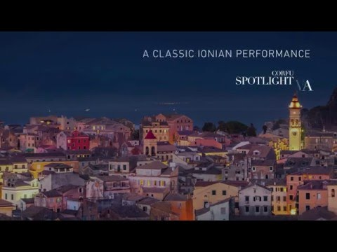 Ionian Islands: Corfu - Spotlight Diva, Greece
