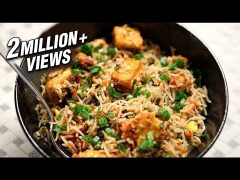 Paneer fried rice recipe simple easy to make rice recipe at home paneer fried rice recipe simple easy to make rice recipe at home ruchis kitchen ccuart Images
