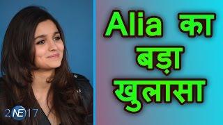 Fawad Khan के Kissing Scene पर Alia Bhatt ने किया बड़ा खुलासा