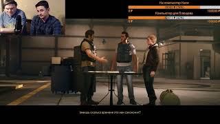 Полиция преследует Плющева и Наки (игровой стрим)