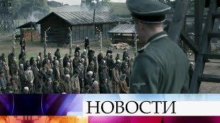 В Варшаве состоялась мировая премьера фильма Константина Хабенского «Собибор».