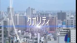 株式会社廣瀬と申します。当社は新潟で総合建設・不動産業をやっており...