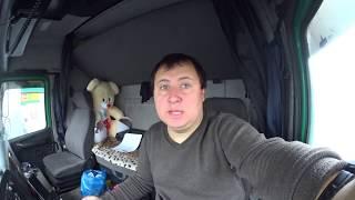 Дальнобой по России # 27 Рейс Ростов - на -Дону - Москва,страшная авария в Павловске.