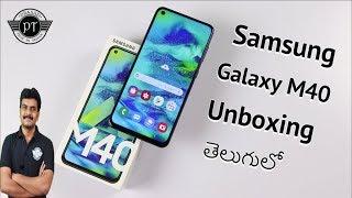 Samsung Galaxy M40 Unboxing & initial impressions ll in Telugu ll