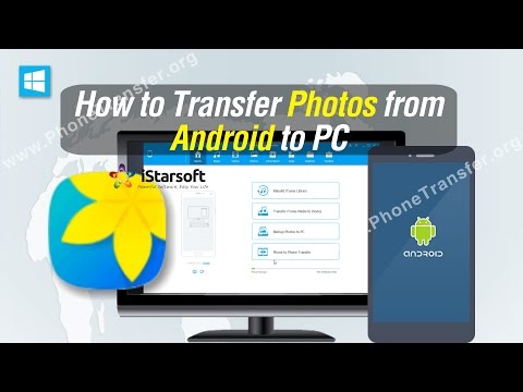 How to Transfer Photos from Android to PC (Android 7.1.x Supported)