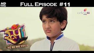 Roop : Mard Ka Naya Swaroop - 11th June 2018 - रूप : मर्द का नया स्वरुप  - Full Episode