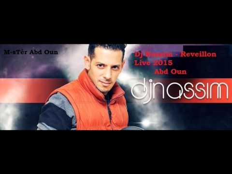 DJ NASSIM 2013 RAR REVEILLON TÉLÉCHARGER