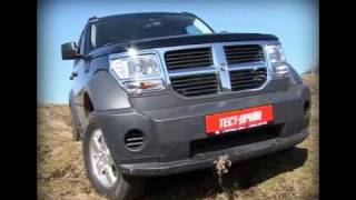 Dodge Nitro test drive