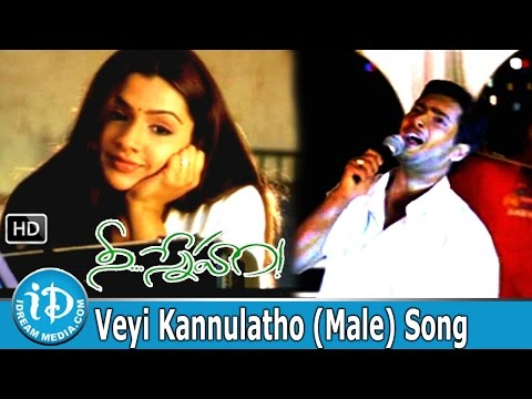 Nee Sneham HD Video Songs - Veyi Kannulatho Song (Male Version) | Uday Kiran | Aarti Agarwal