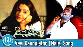 Nee sneham hd video songs - veyi kannulatho song (male version) | uday kiran aarti agarwal