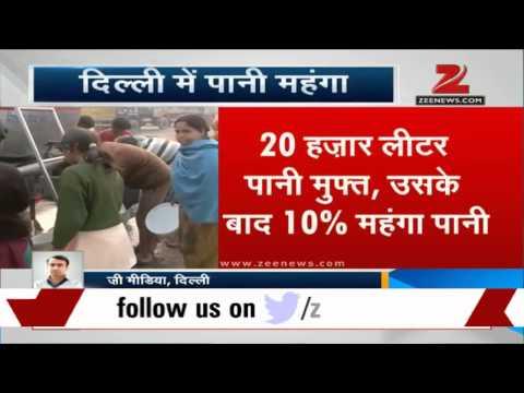 Water tariffs hiked by 10% in Delhi