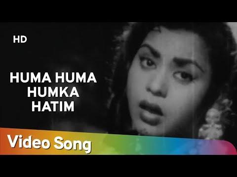 Huma Huma Humka Hatim | Hatimtai Ki Beti (1955) | Mahipal | Chitra | Helen| Maruti