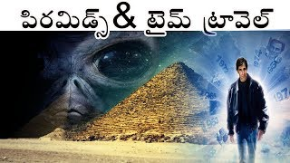 Egypt Pyramids & Time Travel Mysteries Full Movie by Prashanth in Telugu