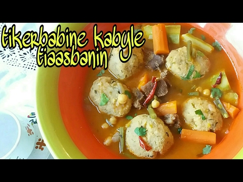 Boulettes de semoule kabyle tikerbabine osbane for Recette kabyle tikourbabine