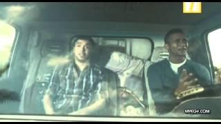 مقطع مضحك جدا من فيلم قلب الأسد 2013