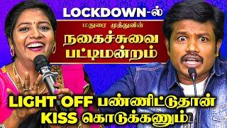 Madurai Muthu Comedy Pattimandram
