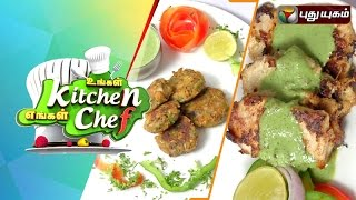 Ungal Kitchen Engal Chef 07-10-2015 Mixed Fruits Kebab & Murg Percy Kebab cooking video in tamil 7.10.2015 | Puthuyugam TV shows 7th  October 2015