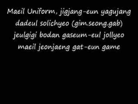 Uee (ft Jungah) -  Hero Lyrics