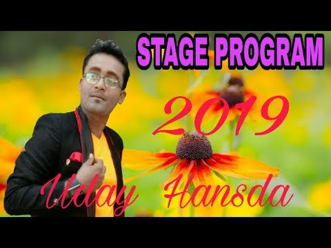 Umin Marang Rashi Atu Santali Video Song 2019 //Uday Hansda //Upload By -Pradhan Saren