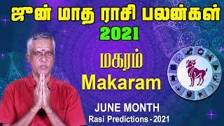 Makaram Rasi (Capricorn) June Month Predictions 2021 – Rasi Palangal