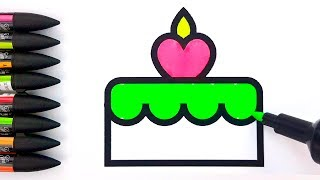Cake and Pie Coloring Book for Children - How to draw Cake and Pie Coloring Pages for Kids