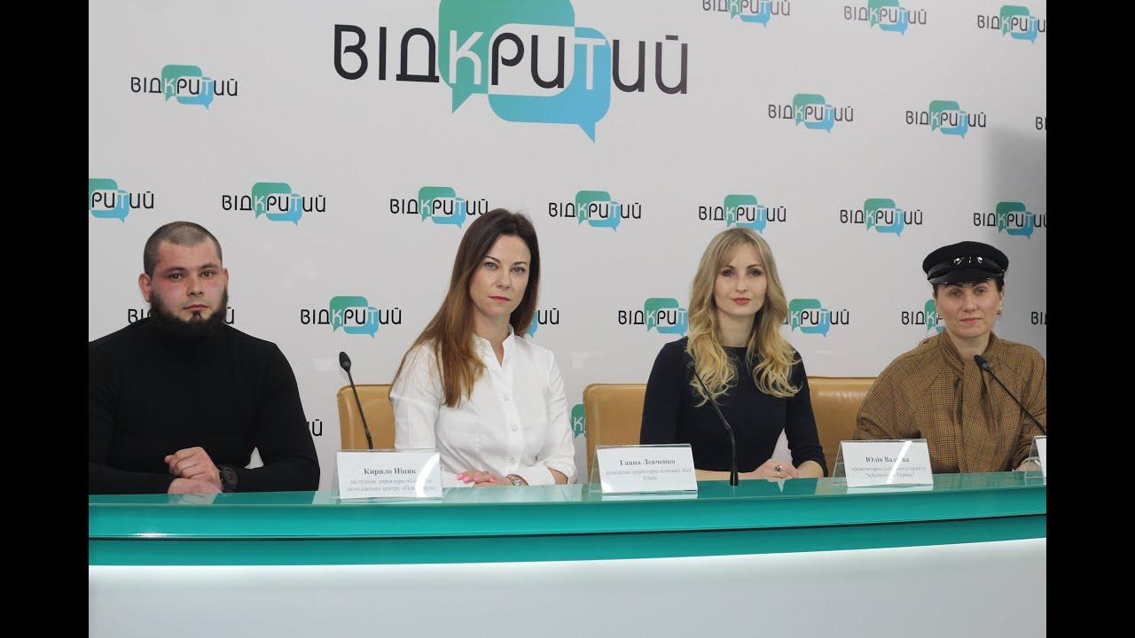 Стартує VII студентський конкурс в межах соціального проєкту Scholarship в Україні