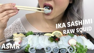 RAW Squid IKA Sashimi *No Talking ASMR   Eating Sounds   N.E Lets Eat