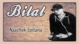 Cheb Bilal - Naachek Soltana [Audio Officiel 2017]