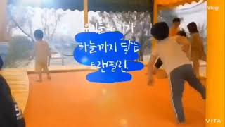 2020 사회복지법인 모자이크 (feat. 맨발학교 ^…