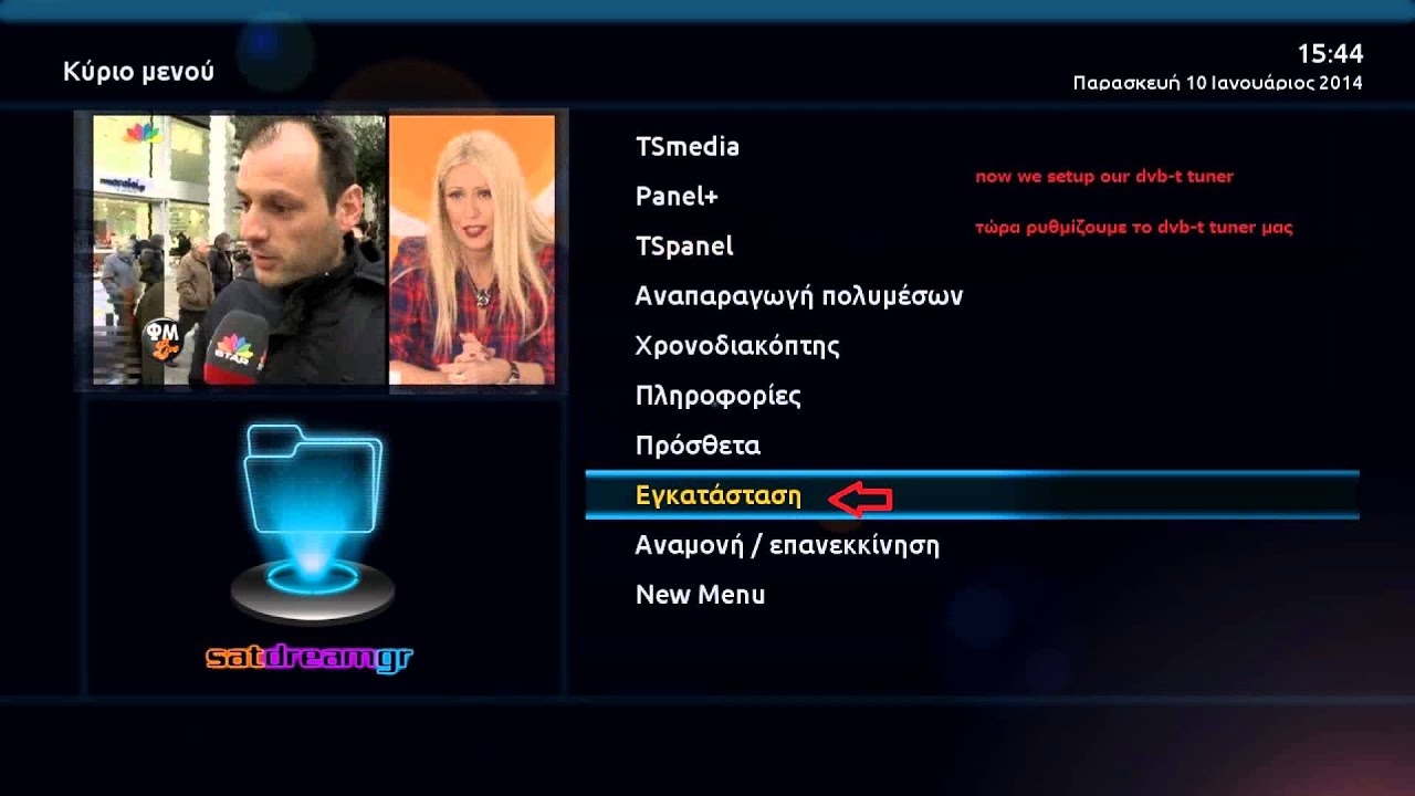 lv5tdlx dvb-t usb driver download