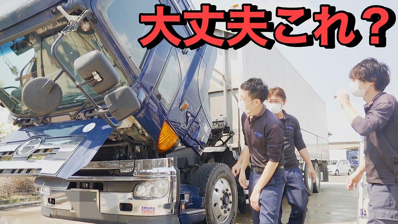 桃子 トラック 朝比奈 くん