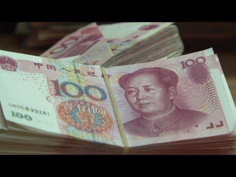 فرانس 24:US backs off branding China a currency manipulator