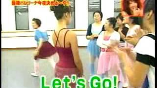 キューティーハニー対決 福下恵美 動画 9